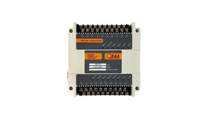 Image_Online Multi-feeder power analyzer-logger LPM-150